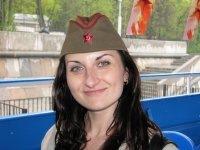 Anjela Volvakova, Краснодар, id122956578