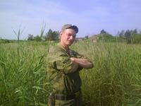 Денис Войтов, 6 июля 1992, Хабаровск, id140354111